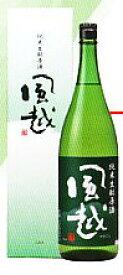 喜久水 純米生酛原酒 風越(かざこし) 1800ml瓶 贈答箱入り1.8Lじゅんまいきもとげんしゅ