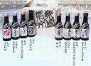 お祝い・内祝いに!楽國信州 伊那谷・木曽路・諏訪盆地地酒飲み比べ8本セット