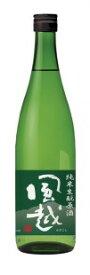 喜久水 純米生酛原酒 風越(かざこし) 720ml瓶じゅんまいきもとげんしゅ