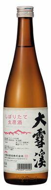 【冬季限定】大雪渓・しぼりたて生原酒 300ml瓶 12本入り クール便にて発送