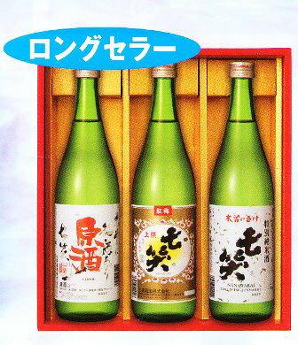 七笑 銘酒セット 720ml 3本入り七笑自慢の「特別純米酒」「原酒」普通酒「紅梅」のセット