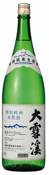 【冬季限定】大雪渓 特別純米生原酒 720ml瓶入りクール便にて発送