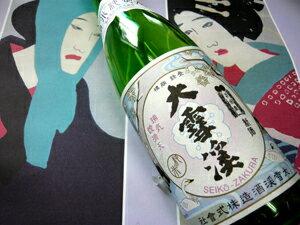 【冬季限定 数量限定】大雪渓 冬の純米酒 1.8L 1800ml安曇野の地酒