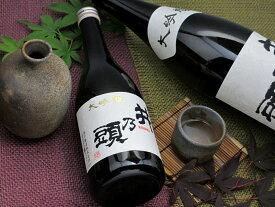 井の頭 大吟醸 720ml瓶信州 漆戸醸造 大吟醸酒井乃頭 井ノ頭順次漆戸醸造から春日酒造に変更になります。