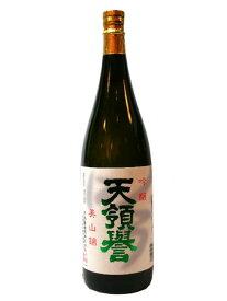 吟醸 天領誉 美山錦1800ml瓶 北信州 天領誉酒造1.8L