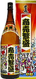 井筒長本醸造七福神 商売繁盛ラベル1.8L1800ml瓶黒澤酒造箱入りカートン入り