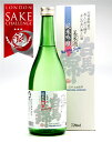 白馬錦純米吟醸美米酒(びまいしゅ)1800ml瓶1.8L 薄井商店