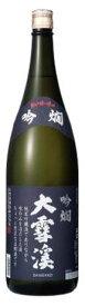 大雪渓 吟燗 1.8L 1800ml瓶安曇野の地酒