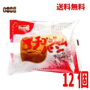【本州送料無料1ケース】 ロングライフパン イチゴジャムパン 12個入り KOUBOパネックス北海道・四国・九州行きは追加送料220円かかります。