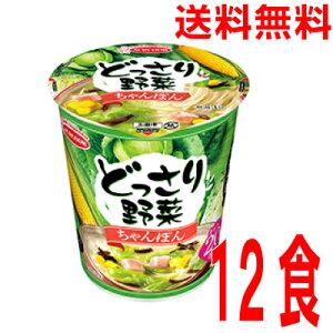 【本州のみ送料無料】 どっさり野菜 ちゃんぽん12食入り 61g×12個タテ型北海道・四国・九州行きは追加送料220円かかります。エースコック
