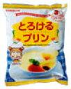 ★とろけるプリン★かんてんぱぱ75g × 5袋(カラメルシロップ5袋付)