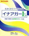 【メール便送料無料!】かんてんぱぱイナアガーL 500g(250g×2袋入り)伊那食品工業