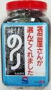 【お得なケース販売 6個入り】朝日海苔本舗 酒屋さんが選んでくれました 味付のり 全型4切100枚(板のり25枚分) …