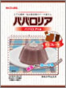 ★ババロリア チョコレート★かんてんぱぱ75g×5袋 寒天