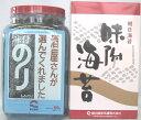 【ご贈答用 箱入り】朝日海苔本舗 酒屋さんが選んでくれました 味付のり 全型4切100枚(板のり25枚分)朝日のり