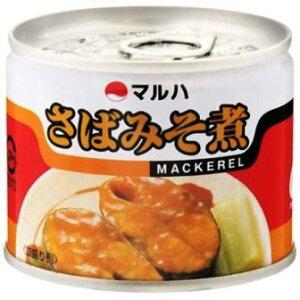 マルハニチロ さばみそ煮 190g缶詰め 24缶 EO