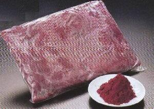 GFC むらさき芋ペースト 1kg 国産鹿児島産 むらさきいもクール冷凍便にて発送紫芋ペースト