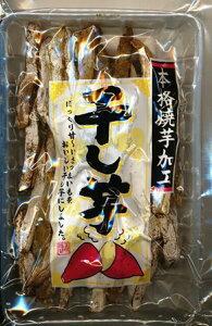 【本州のみ5袋送料無料】本格焼芋加工 干し芋スティックタイプ 350g袋入り 5袋芋干し 干芋北海道・四国・九州行きは追加送料220円かかります。