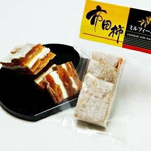 信州市田柿 ミルフィーユ100gクール便冷蔵便にて発送