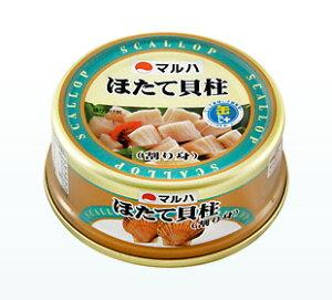 マルハニチロ ほたて貝柱水煮割り身 65g(固形量40g)24缶入り 缶詰めEO