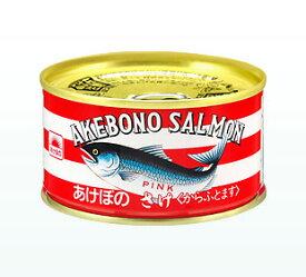 あけぼの マルハニチロ さけ(からふとます) 180g缶詰め 24缶入りT2 サケ缶 鮭缶