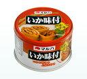 マルハニチロ いか味付 155g缶詰め(固形量100g) 24缶入りEOKR イカ 烏賊 いか味付け