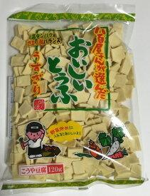 鶴羽二重 高野豆腐八百屋さんが選んだおいしいとうふうすぎり 100gこうや豆腐登喜和冷凍食品 凍り豆腐