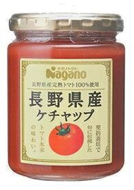 【本州のみ送料無料】ナガノトマト 長野県産ケチャップ 240g瓶入り 12本北海道・四国・九州行きは追加送料220円かかります。