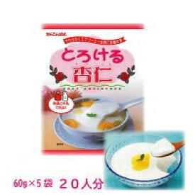 【メール便全国送料無料】とろける杏仁かんてんぱぱ60g×5袋