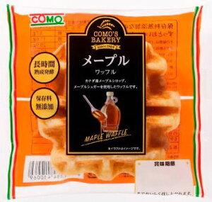 【本州のみ3ケース送料無料】COMO コモ メープルワッフル 24個入り3ケース72個waffle北海道・四国・九州行きは追加送料220円かかります。