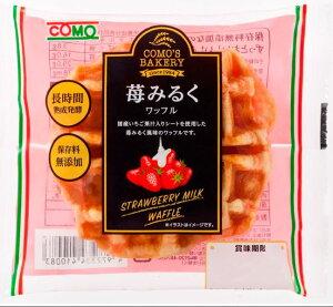 【本州のみ4ケース送料無料】COMO コモ 苺みるくワッフル 24個入り4ケース96個waffle北海道・四国・九州行きは追加送料220円かかります。