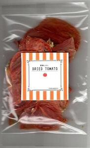 【本州のみ送料無料】乾燥トマト 20g袋入り 5袋ドライトマト...