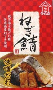 ねぎ鯖味噌だれ 100g 24個