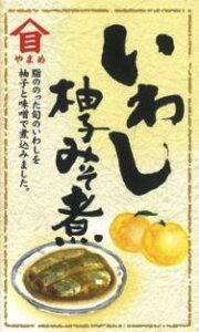 高木商店 いわし柚子みそ煮缶詰 100g 24個入り国産