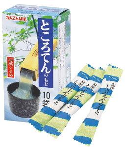 ◆ところてんのもと◆4g10袋入り 寒天 かんてんぱぱ 伊那食品
