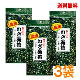 【メール便送料無料】トーノー 手抜薬味 ねぎ海苔 10g入り 3袋東海農産 やくみ