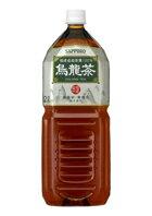サッポロ 新 福建省茶葉100% 烏龍茶 2L 6本入り  ウーロン茶 2リットル1ケース当たり12.7kg