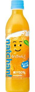 なっちゃん オレンジ 470ml×24本 PET