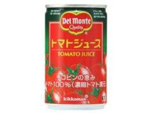 デルモンテ トマトジュース 160g×20本 缶