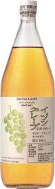 イヅツグレープ★ストレート果汁100% 白 ナイヤガラ★1リットル 井筒ワイン1L 1本当たり 1450g
