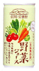 ゴールドパック 信州・安曇野 野菜ジュース(無塩)食塩無添加ストレート100%190g缶 30本入りトマトミックスジュース7.2kg