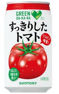 GREEN DAKARA すっきりしたトマト 350g×24本 缶