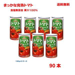 【本州のみ3ケース送料無料】ゴールドパック トマトジュース(濃縮還元・無塩) 【食塩無添加】190g缶 30本入×3ケース合計90本北海道・四国・九州行きは追加送料220円かかります。SY