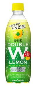 ポッカサッポロ キレートレモン ダブルレモン 500mlペットボトル 24本入りスパークリング