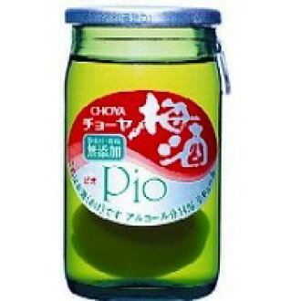 Choya umeshu PIO five 50 ml