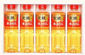 家醸本みりんギフトセット 500mlペットボトル  5本入り★養命酒製造