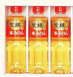 家醸本みりんギフトセット 500mlペットボトル 3本入り★養命酒製造