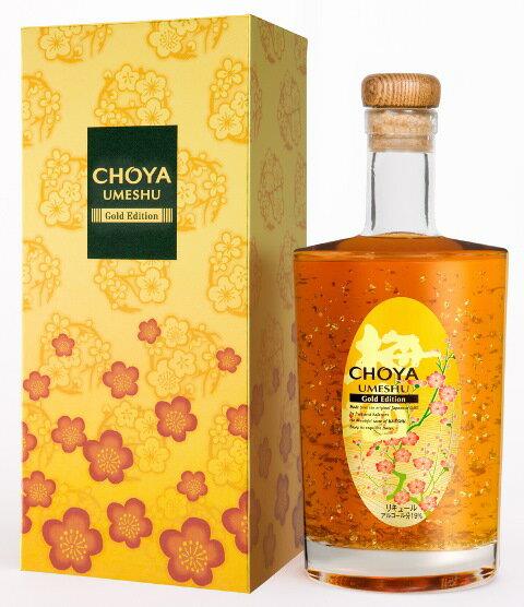 【お得なまとめ買い】チョーヤ ゴールドエディション 金箔入り梅酒500ml箱入り×6本CHOYA Gold Edition納期は説明内にございます。