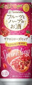 ザクロとローズヒップ スパークリングフルーツとハーブのお酒 250ml×30本 缶 養命酒製造Yomeishu