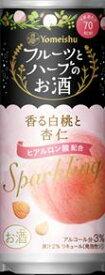 香る白桃と杏仁 スパークリングフルーツとハーブのお酒 250ml×30本 缶 養命酒製造Yomeishu